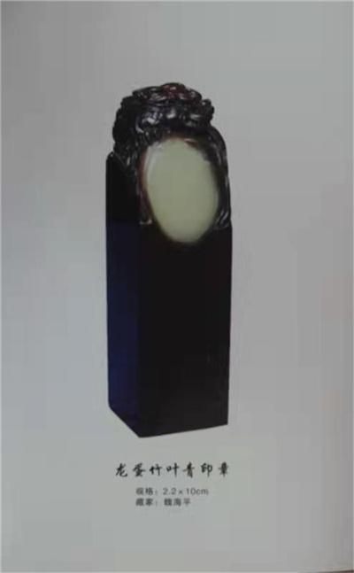 刘伯温与神奇的青田龙蛋石
